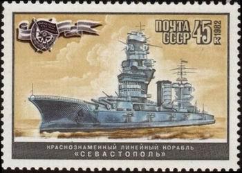 """""""Pariżskaja Komuna"""" na radzieckim znaczku pocztowym"""