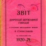 ukraina okladka 200x300