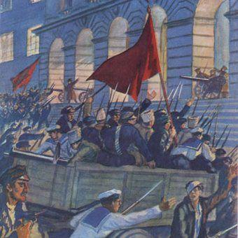 Rewolucja październikowa.