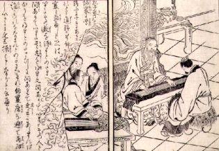 Konfucjusz... kiedy już dorósł