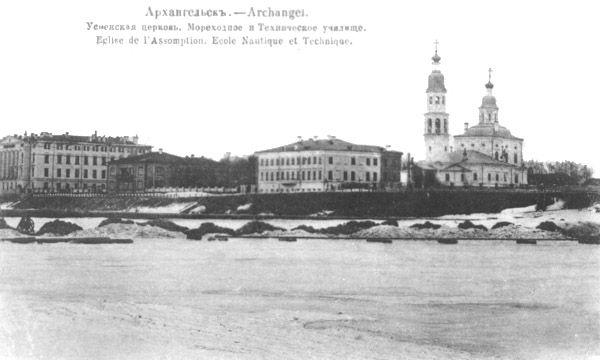 Za rozmowę z Anglikiem można było trafić za Ural. Na pocztówce nabrzeże Archangielska w 1912 roku (źródło: domena publiczna).