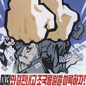 """Koreańska pięść miażdży żałosnego, jankeskiego okupanta (fotografia z książki """"Najczystsza rasa"""")."""