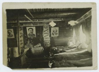 Wnętrze baraku w radzieckim łagrze.