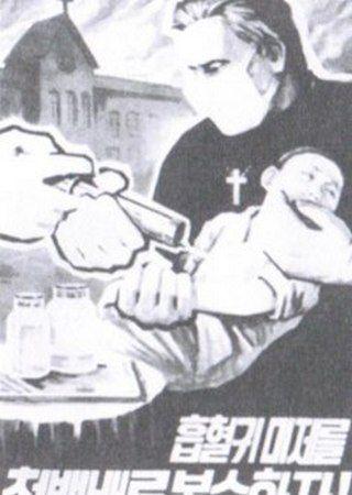 """""""Jankeski wampir"""" wstrzykuje koreańskiemu dziecku śmiertelną truciznę (fotografia z książki """"Najczystsza rasa"""")."""