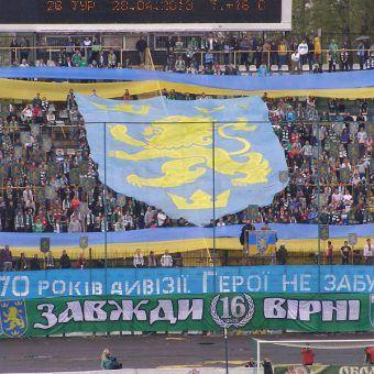 """Kibice Karpat Lwów w hołdzie """"bohaterom"""" z SS-Galizien (fot. PavloFriend, CC BY-SA 4.0)."""
