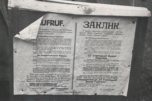 """Plakat werbunkowy zachęcający do wstępowania do dywizji Waffen-SS """"Galizien""""."""