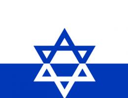 Sztandar ŻOB. To pod nim walczyli żałośnie uzbrojeni żydowscy bojownicy w trakcie powstania w getcie warszawskim.