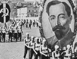 NKVD1936