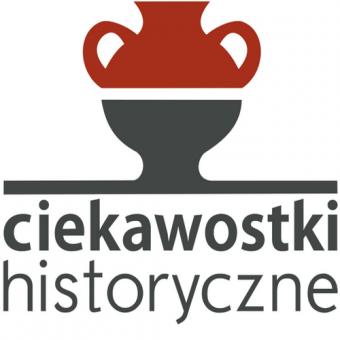 Ciekawostki_historyczne_logotyp_glowny-e1428575917748-600x531