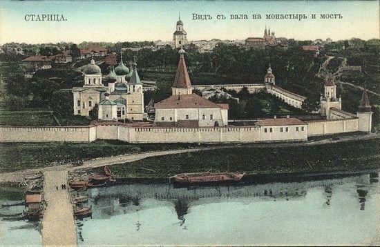 Starica. To aż pod to nadwołżańskie miasto zapędził się ze swoimi jeźdźcami Krzysztof Radziwiłł.