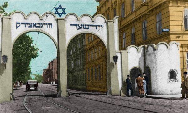 Brama I krakowskiego getta. To właśnie tam wiosną 1941 r. trafiła z całą swoją rodziną Renia Knoll (koloryzacja RK).