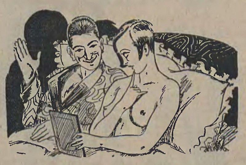 W latach 30. byli nawet tacy, którzy wieszczyli, że za kilkadziesiąt lat wspólna sypialnia będzie reliktem przeszłości (źródło: domena publiczna).