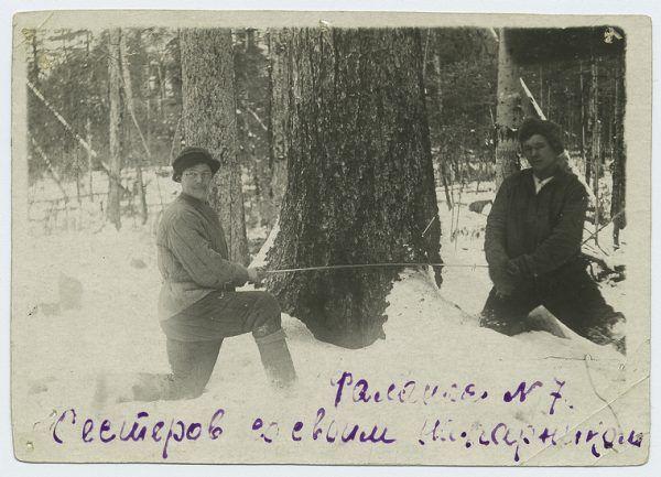 Mogłoby się wydawać, że nie jest to praca dla kobiet. W robotniczym raju uważano jednak inaczej (fot. The New York Public Library Digital Collections, domena publiczna).