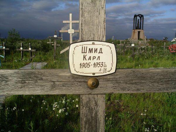 Gdyby ofiary GUŁagu wstały z grobów... (fot. Oleg--2014, CC0 1.0).