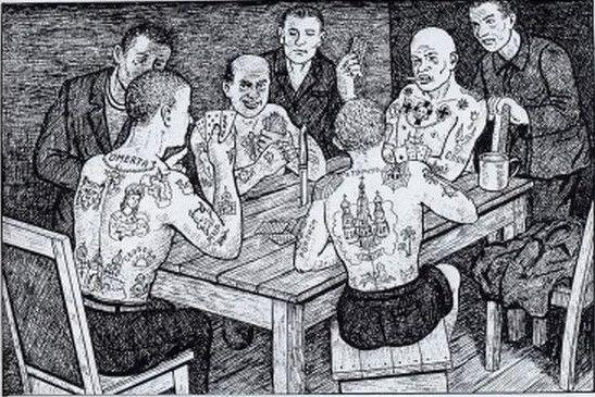 """Co zrobić, by zdobyć kobietę? W łagrze można było wygrać ją w karty (rys. autorstwa Danzig Bałdajewa – bezprizornego, który wychował się w sierocińcu dla """"dzieci wrogów ludu"""", a następnie funkcjonariusza NKWD i służb więziennych Związku Radzieckiego. W swoich rysunkach ukazywał ogrom okrucieństwa enkawudzistów. Szkice, jeszcze za minionego ustroju, zadedykował Sołżenicynowi. Niedawno ukazały się one w anglojęzycznej publikacji """"Drawings from the Gulag"""")."""