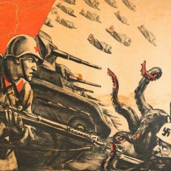 Radziecki plakat propagandowy z okresu II wojny światowej (źródło: domena publiczna).