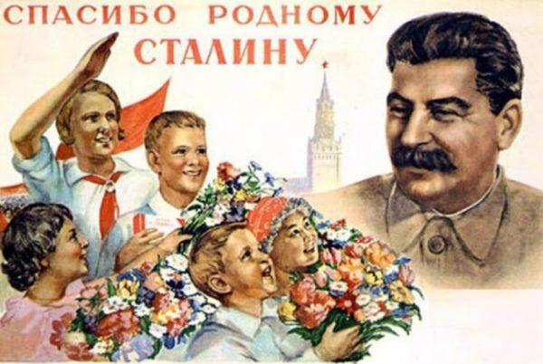 Dzieci dziękują Stalinowi za szczęśliwe dzieciństwo... Radziecki plakat propagandowy.