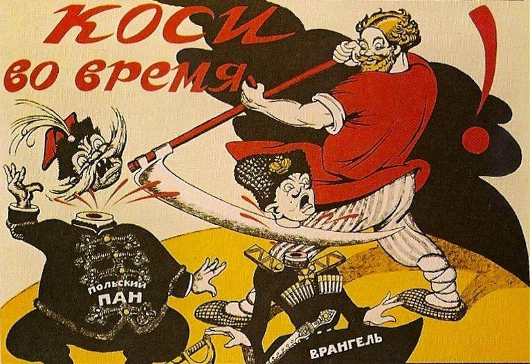 """Bolszewicki plakat pokazujący, co miało czekać polskich """"panów"""" i gen. Wrangla (źródło: domena publiczna)."""