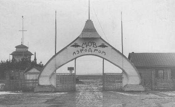 Brama lotniska w podmoskiewskiej Chodynce. Powitanie niemieckiej delegacji, które tam się odbyło, skończyłoby się klapą, gdyby nie pomoc rekwizytorni Mosfilmu (źródło: domena publiczna).