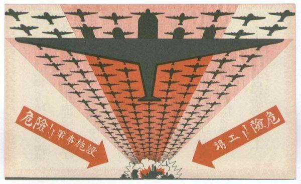 Amerykańska ulotka propagandowa zrzucana na Japonię. Obraz mówi sam za siebie (il. domena publiczna).