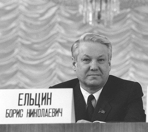 Choć Borys Jelcyn był rzecznikiem demokratycznych reform w Rosji, nie cieszył się poparciem Amerykanów (fot. Kremlin.ru, CC BY 3.0).