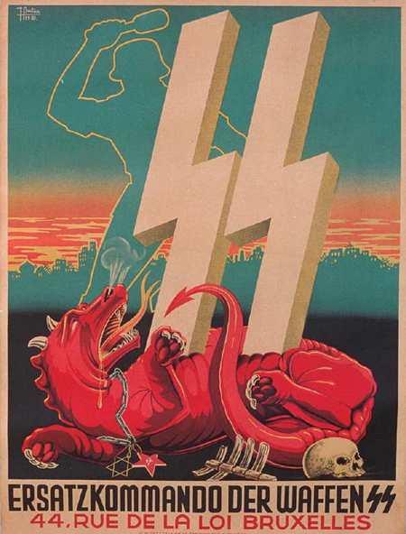 Kolejny plakat skutecznie zachęcający Belgów do wstępowania w szeregi Waffen SS (źródło: domena publiczna).
