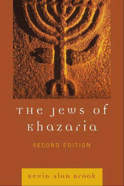 """Artykuł został oparty m.in. na książce Kevina Alana Brooka pt. """"The Jews of Khazaria"""" (Rowman & Littlefield Publishers 2006)."""