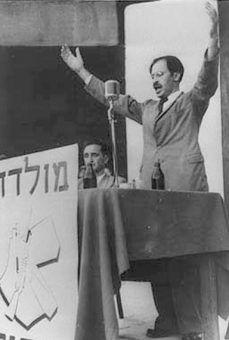 Menachem Begin w 1948 r. (fot. domena publiczna).