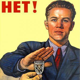 W Rosji wielokrotnie próbowano walczyć z nadużywaniem alkohoku. Bez skutku.