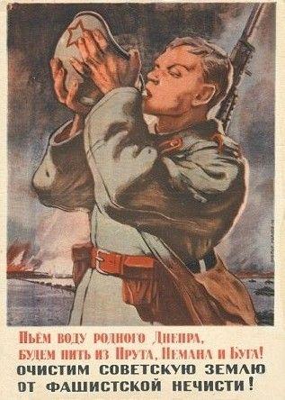 """Ten plakat głosił: """"Pijemy wodę z ojczystego Dniepru, będziemy pili z Prutu, Niemna i Bugu"""", czerwonoarmiści marzyli jednak o innym napoju."""