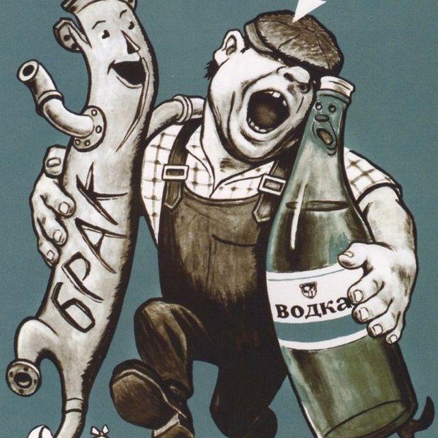 Wypadki spowodowane przez nietrzeźwych robotników były codziennością w radzieckim przemyśle (na ilustracji radziecki antyalkoholowy plakat propagandowy).