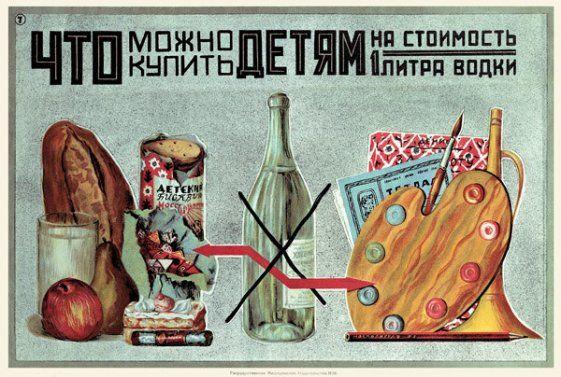 Po latach pijaństwa na wojnie wielu weteranom trzeba było tłumaczyć, co można kupić dzieciom za równowartość litra wódki.