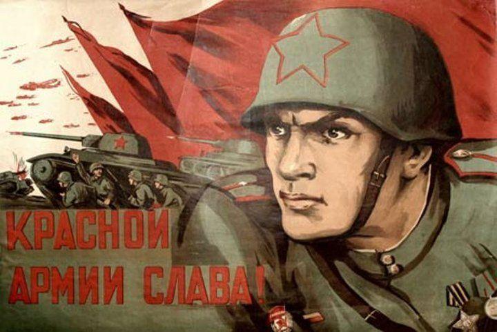 Może i Armia Czerwona posiadała najwięcej czołgów na świecie, ale co z tego, skoro miała olbrzymie problemy nawet z wyżywieniem swoich żołnierzy? (źródło: domena publiczna).
