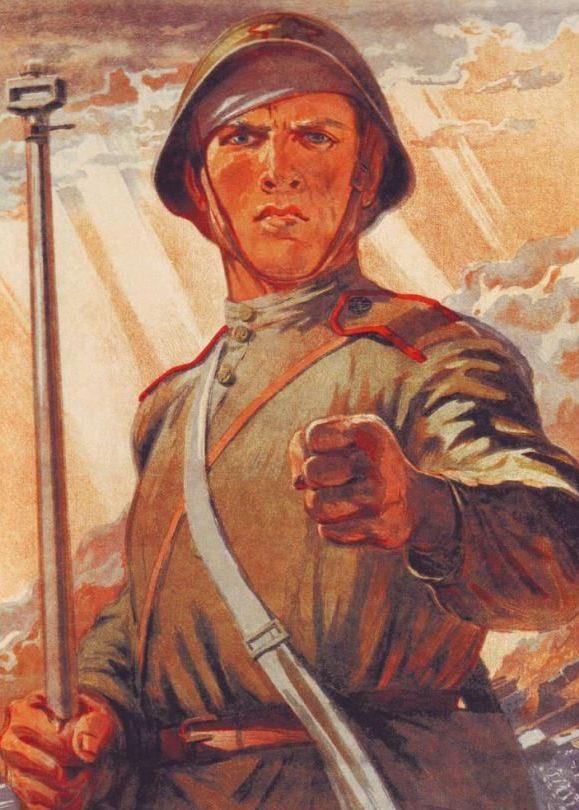 Na plakatach propagandowych czerwonoarmistów przedstawiano jako groźnych wojowników. Rzeczywistość wyglądała jednak zgoła inaczej (źródło: domena publiczna).