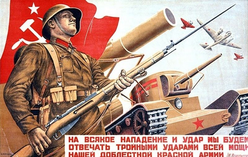 W przeciwieństwie do wizji kreowanej przez propagandę na przełomie lat 30. i 40 XX wieku nie było mowy o jakimkolwiek zgranym współdziałaniu różnych rodzajów wojsk (źródło: domena publiczna).
