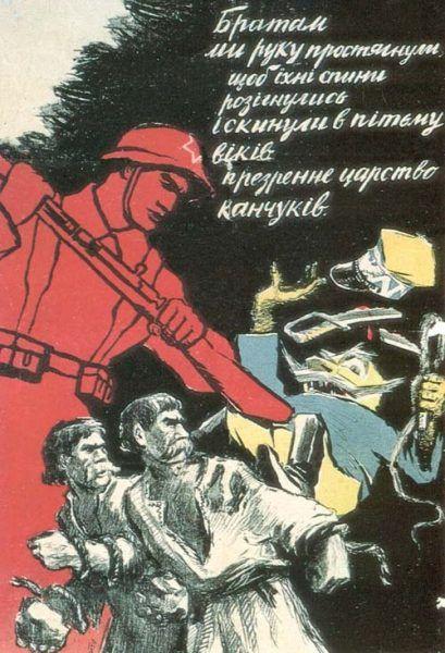 Armia Czerwona wyzwala chłopów spod pańskiego ucisku, sowiecki plakat propagandowy z 1939 roku.