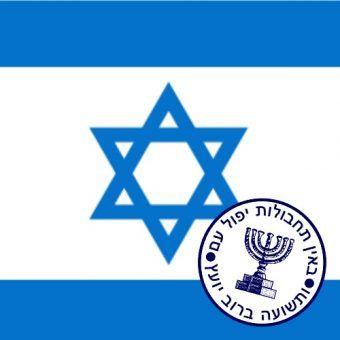 izrael flaga 2