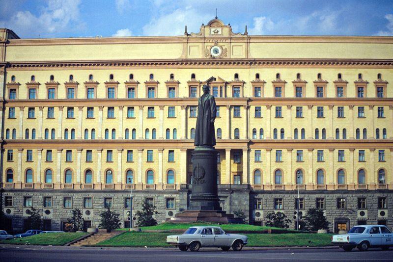 Siedziba KGB na Łubiance. Czy to stąd pociągano sznurki w sprawie Popiełuszki? (RIA Novosti archive, image #142949 / Vladimir Fedorenko / CC-BY-SA 3.0).
