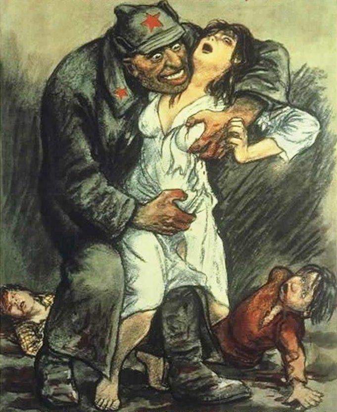 Siedemdziesiąt lat po zakończeniu wojny należy wreszcie jasno powiedzieć, że nie tylko Sowieci masowo wykorzystywali seksualnie kobiety na zajmowanych przez siebie terenach (źródło: domena publiczna).