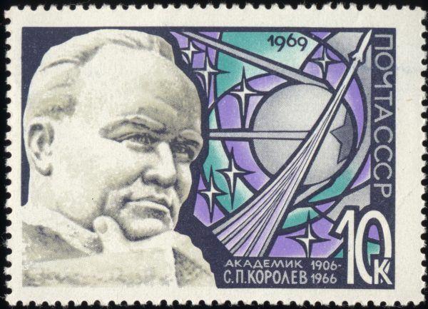 Radziecki znaczek pocztowy z 1969 z podobizną Siergieja Korolowa (domena publiczna).