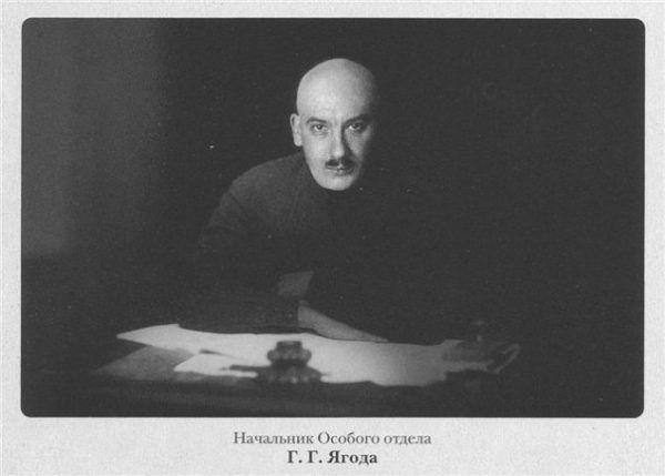 Gienrich Jagoda na zdjęciu z 1930 roku (źródło: domena publiczna).