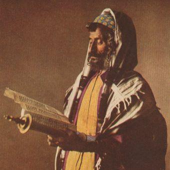 Jemeński Żyd z 1914 roku (źródło: domena publiczna).