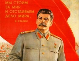 Stalin galerai