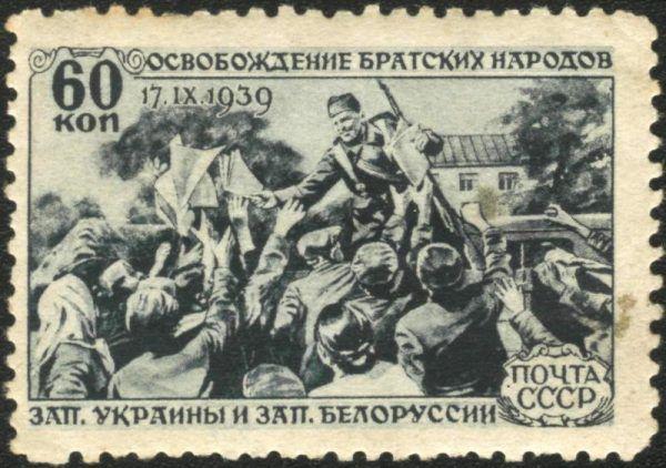 """""""Oswobodzenie bratnich narodów"""" - tak, zgodnie z radziecką propagandą miała być zapamiętana agresja na Polskę (źródło: domena publiczna)."""