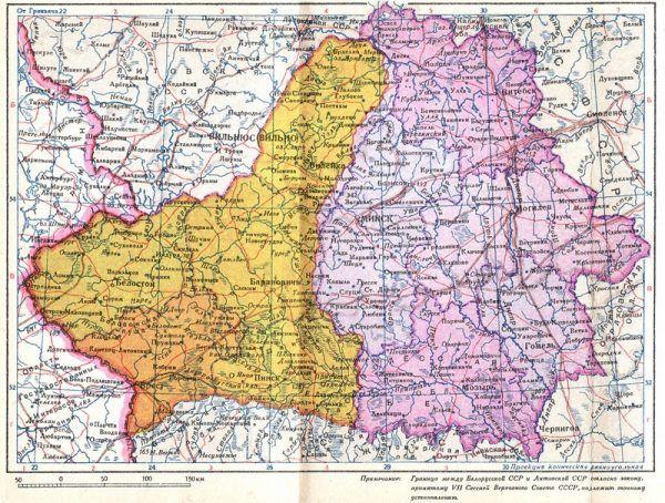 """Mapa Białoruskiej Socjalistycznej Republiki Radzieckiej i tak zwanej """"Zachodniej Białorusi"""" z 1940 roku (źródło: domena publiczna)."""