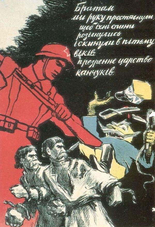 Radziecki żołnierz zrzuca z chłopskich pleców polskiego pana. Sowiecka propaganda jak zawsze w najwyższej formie (źródło: domena publiczna).