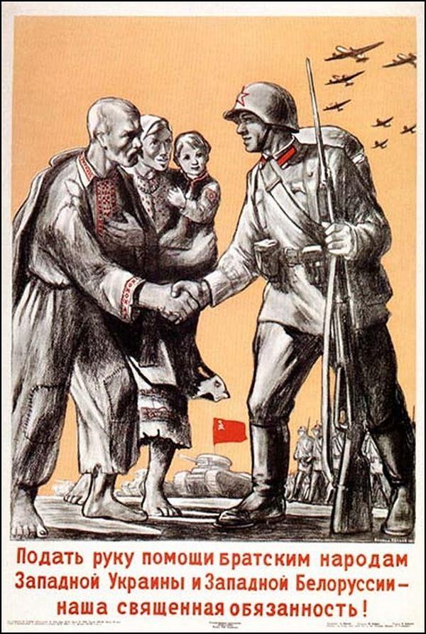 """""""Podać pomocną dłoń bratnim narodom Zachodniej Ukrainy i Zachodniej Białorusi - nasz święty obowiązek!"""" głosi plakat propagandowy z 1939 roku (źródło: domena publiczna)."""