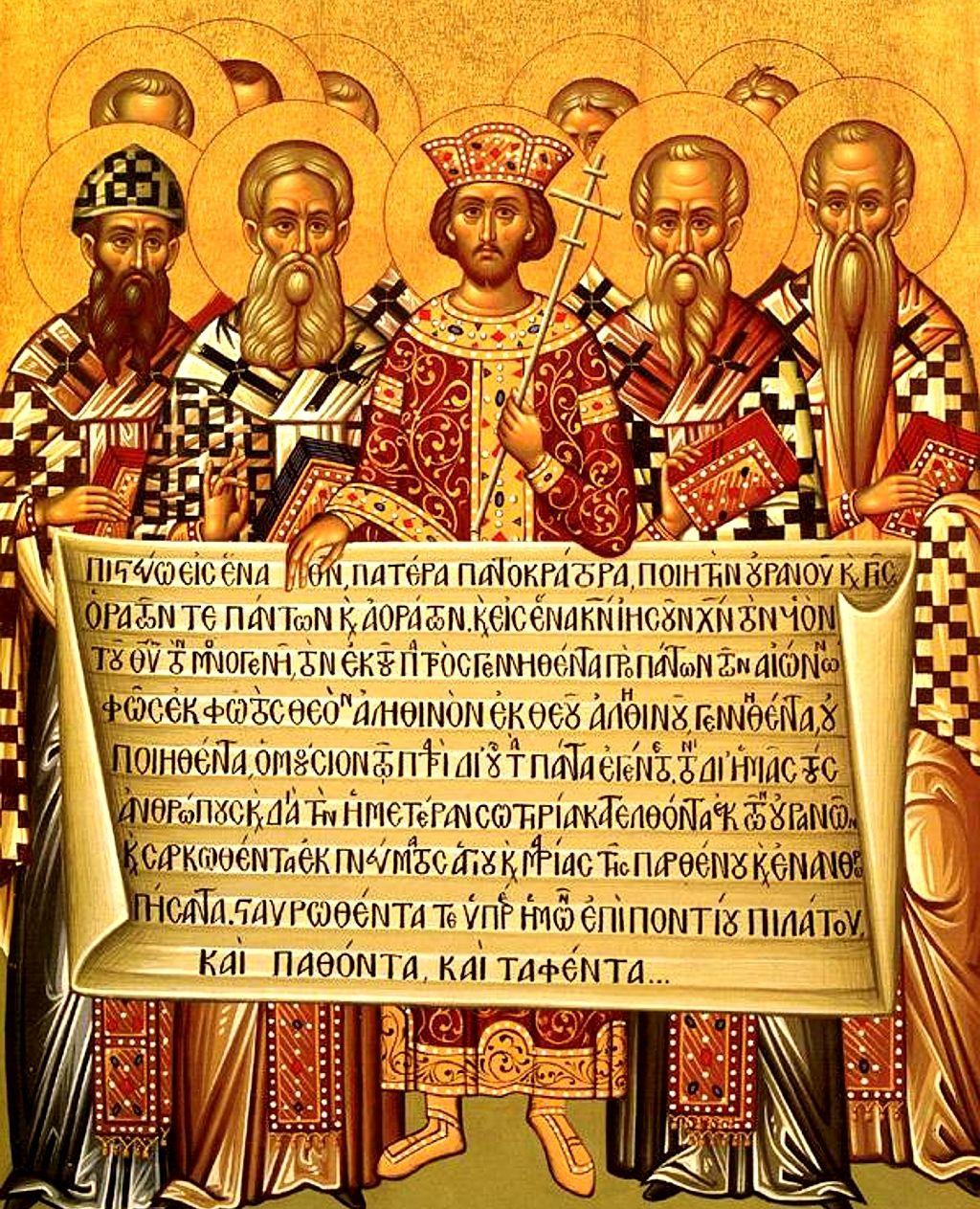 Dopiero I sobór nicejski zakazał kastracji jako praktyki religijnej (źródło: domena publiczna).