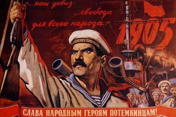 """Fragment radzieckiego plakatu propagandowego głoszącego """"Chwałę bohaterom Potiomkina"""". Kto by się przejmował, że nie chodziło im o ideały, tylko jedzenie..."""