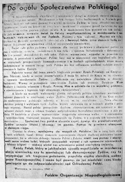 Chociaż Polskie Państwo Podziemne traktowało szmalcownictwo jako kolaborację z wrogiem, wiele osób kusiła perspektywa łatwego zysku. Na zdjęciu ulotka Żegoty potępiająca szantażowanie Żydów (źródło: domena publiczna).